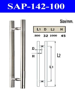 มือจับสแตนเลส SAP-142-100