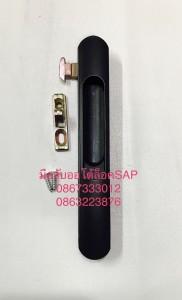 มือจับออโต้ล็อค-สีดำ-sap(AU-BL)