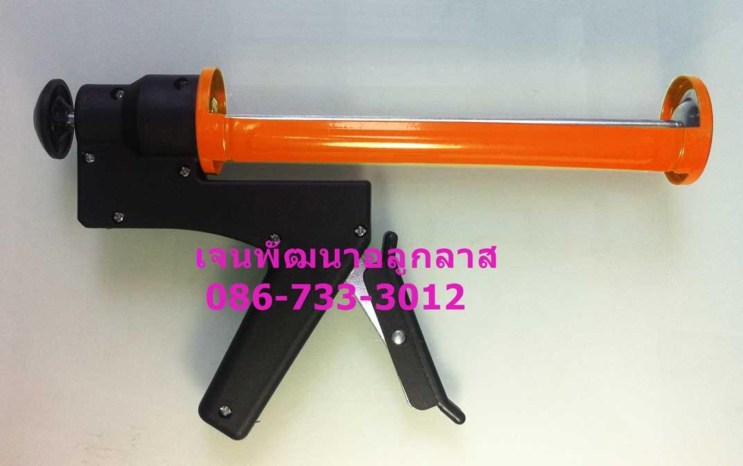 ปืนยิงซิลิโคลน-NK14-086-733-3012