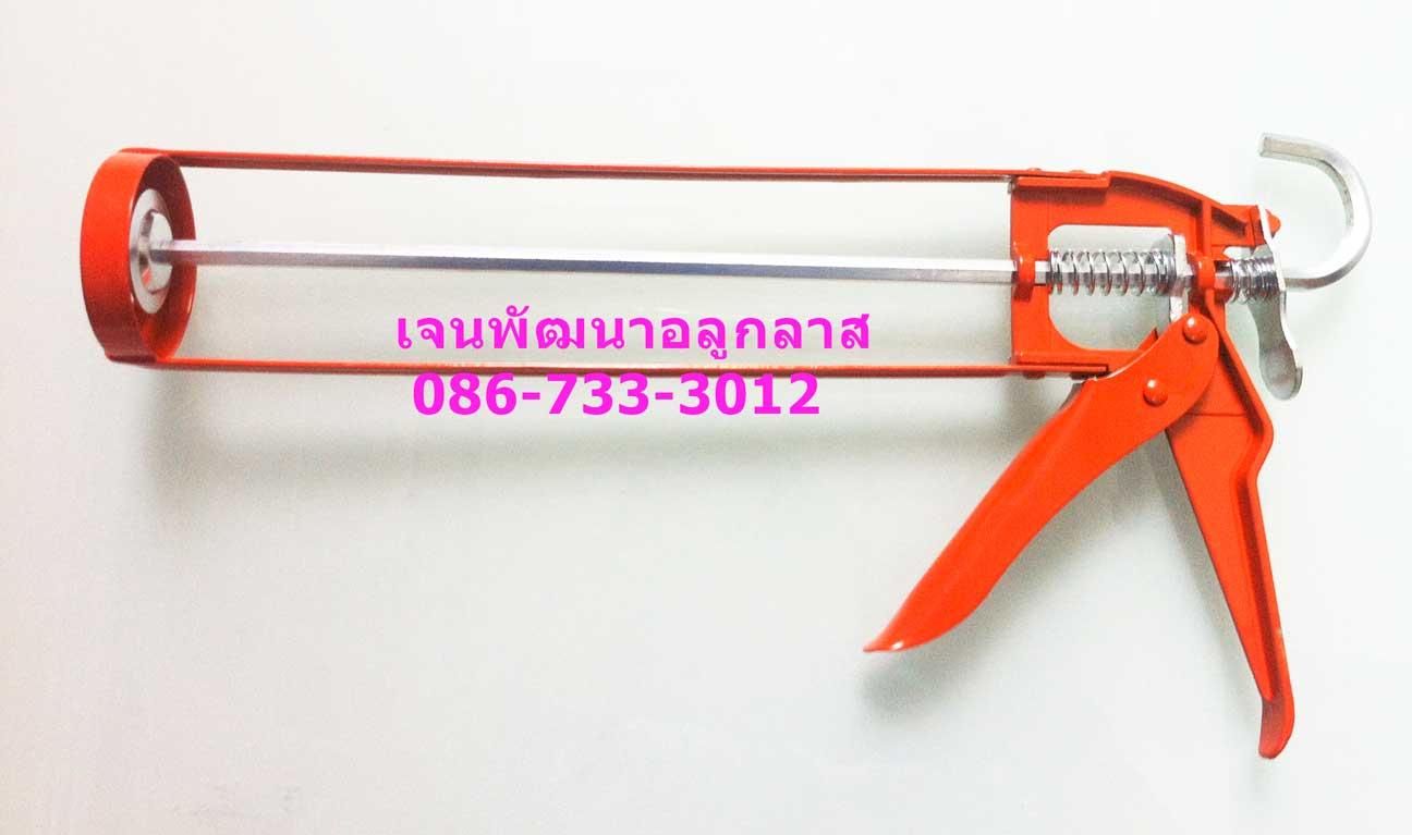 ปืนยิงซิลิโคลน-XC208