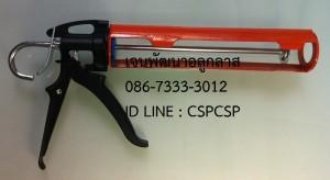 ปืนยิงซีลิโคลนใหญ่ G-B02