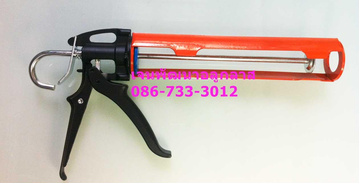 ปืนยิงซิลิโคลน MK-6