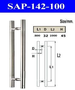 SAP-142-100 เป็นมือจับแป๊บกลม เส้นผ่าศูนย์กลาง 32 มม ยาว 1000 มม ขัดเงาสวย