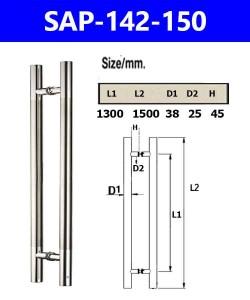 SAP-142-150 เป็นมือจับแป๊บกลม เส้นผ่าศูนย์กลาง 32 มม ยาว 1000 มม ขัด