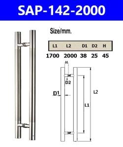 SAP-142-200 เป็นมือจับแป๊บกลม เส้นผ่าศูนย์กลาง 32 มม ยาว 1000 มม ขัด
