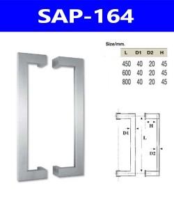 มือจับสแตนเลส SAP-164