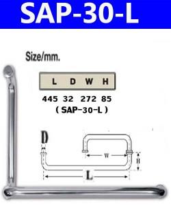 มือจับสแตนเลส SAP-30-L เป็นมือจับแป๊บกลม เส้นผ่าศูนย์กลาง 32 มม ขนาดใหญ่กว่า 110 L เหมาะสำหรับ งานประตูห้องน้ำบานเปลื่อย ขนาดใหญ่ กว่ามาตรฐาน ตกแต่ง : ขัดเงาสวย