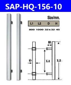 มือจับสแตนเลส sap-HQ-156-10