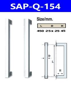 มือจับแสตนเลส sap-Q154 เป็นมือจับ แปบเหลี่ยม อย่างหนา คุณภาพดี ขัดผิวแฮร์ไลน์